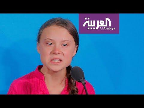 مواجهة ساخنة بين منقذة الكوكب الطفلة غريتا وترمب في دافوس  - نشر قبل 1 ساعة