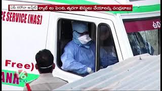 Corona Positive Cases Rises To 143 In AP  Telugu News