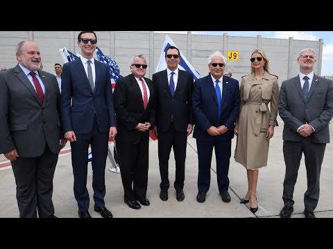 US delegation arrives in Israel for embassy opening ceremony