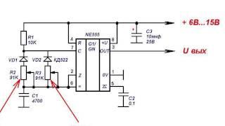 Задающий генератор на микросхеме NE555