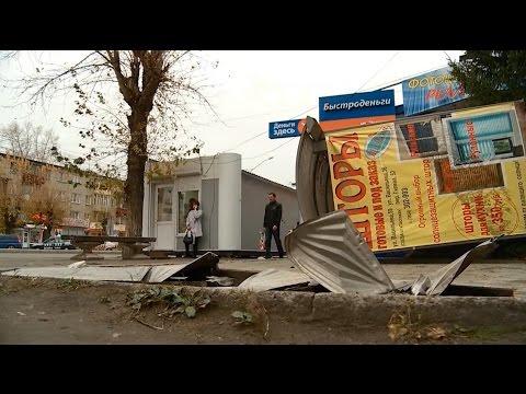 Видео новости сегодня магнитогорск
