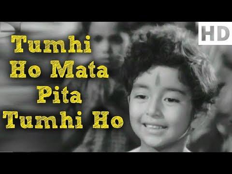 Tumhi Ho Mata Pita Tumhi Ho - Main Chup Rahungi Song - Lata Mangeshkar - Old Classic Songs (HD)