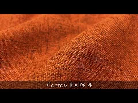 Рогожка обивочная ткань для мебели Linea