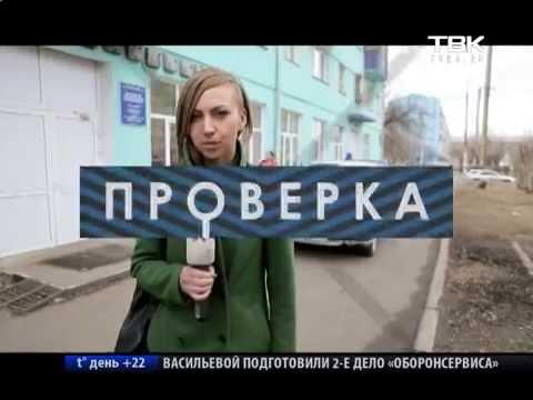 """""""Проверка"""" детской поликлиники №4"""