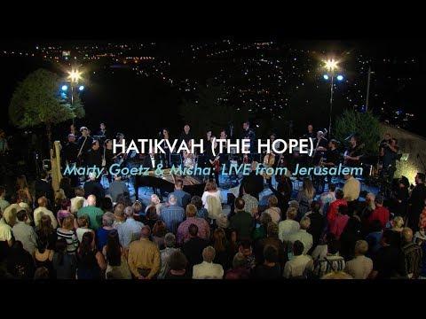 Hatikvah (The Hope) - Israel's National Anthem   Marty Goetz \u0026 Misha Goetz #LIVE From #Jerusalem