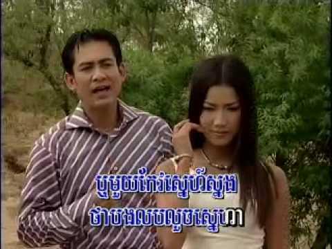 PreahChanPenhVong Vol 9-2 Oah Prey Sngat-Sous SongVeaCha