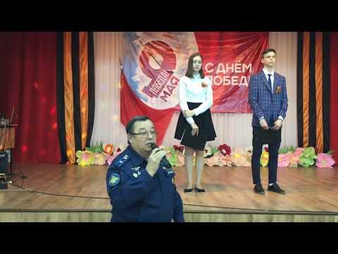 Ачинск Школа 5 Концерт 9 мая