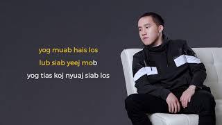 Txoj Hmoo Phem (KARAOKE) - David Yang