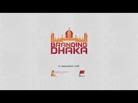 400 Years of Dhaka (Branding Dhaka)