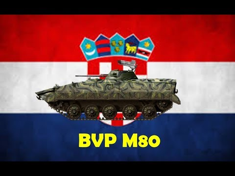 BVP M80 - HRVATSO BORBENO VOZILO PJEŠAŠTVA