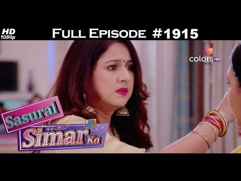 Sasural Simar Ka - 21st August 2017 - ससुराल सिमर का - Full Episode