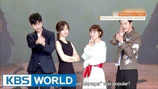 KBS WORLD e-TODAY [ENG/2017.04.04]