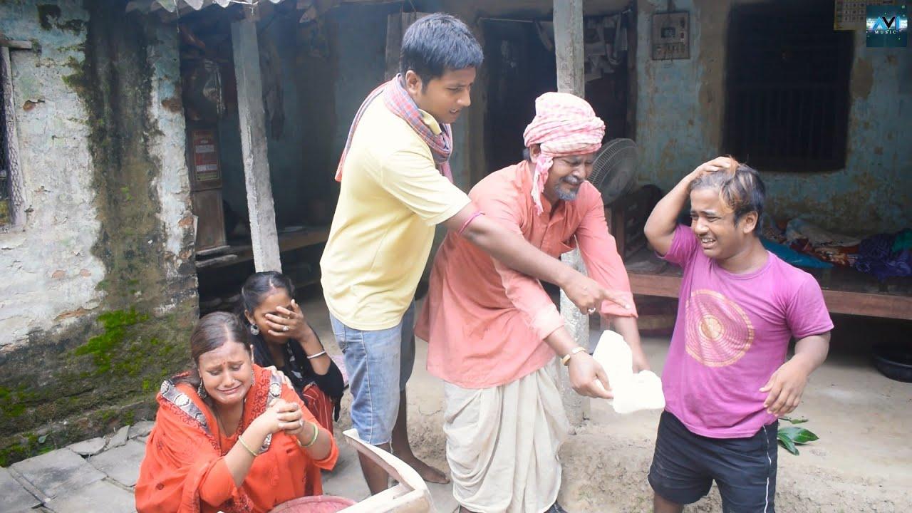दारु पियाके दोस्त के जमिन कब्जा कैलक दोस्त पार्ट २ //maithili comedy//