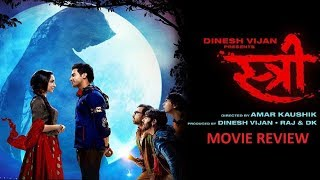 STREE Movie Review in Hindi (2018)