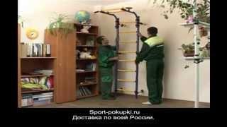 Шведские стенки для детей  ДСК