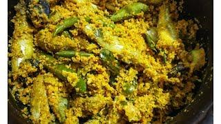 രുചിയൂറും  മീൻ പീര പറ്റിച്ചത് || Meen peera pattichathu || Kerala style || Recipe:109