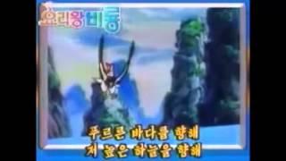 요리왕 비룡 한국어 KBS 오프닝 Full Version / Chuuka ichiban opening korean
