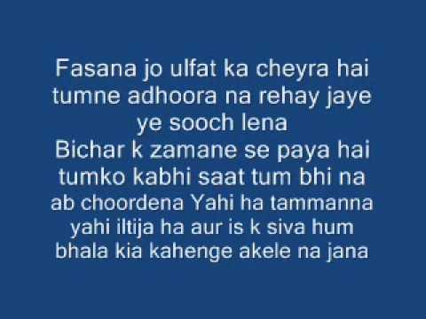 ...Akele Na Jana Hamen Choor Kar Tum With Lyrics....wmv