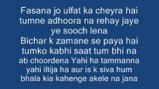 ...Akele Na Jana Hamen Choor Kar Tum With Lyrics....wmv