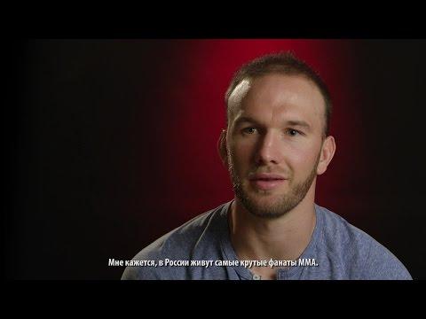 FightTime - Все новости ММА, UFC, Bellator, M-1 Global, K1