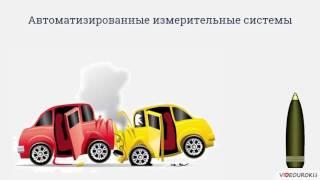 Видеоурок «Понятие информационного процесса. Сбор и обработка информации».