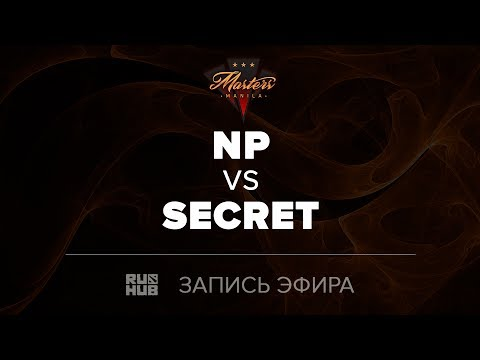 Team NP vs Secret, Manila Masters, game 2 [Maelstorm, LightOfHeaven]