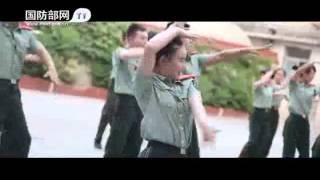 征兵宣传片:军营版《小苹果》 thumbnail
