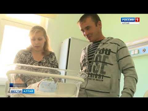В краевом перинатальном центре «Дар» появился на свет тысячный ребёнок