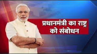 National india news tv