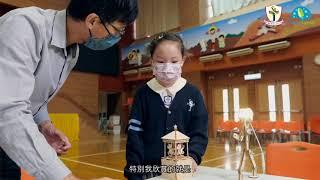 Publication Date: 2021-05-31   Video Title: 石籬天主教聖若望 x DreamStarter Lite