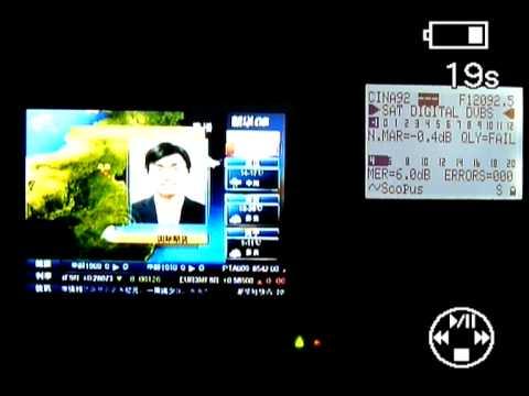 Chinasat 9 at 92.2°E / dxsatcs.com : 12 093 L CFC Xinhua TV China 02