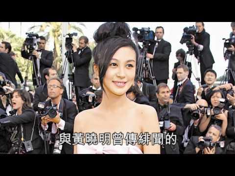 NMA 2010.06.18 動新聞 黃曉明默認 Angelababy是女友 - YouTube
