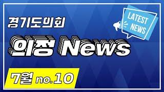 [의정뉴스] 남북교류추진특위 1인 시위
