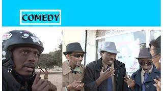 New Eritrean Comedy 2016 - Hagos Suzinino - Ayni | ዓይኒ - Eritrean Movie 2016