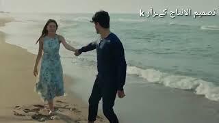 كمال&و نيهان حبيب قلبي المحترم احبك❤ الوصف👇💝