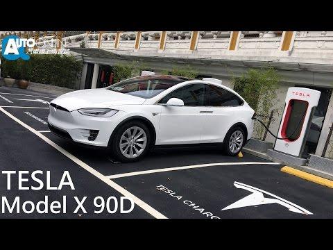 TESLA MODEL X 90D 顛覆你對車的想像【Auto Online 汽車線上 試駕影片】