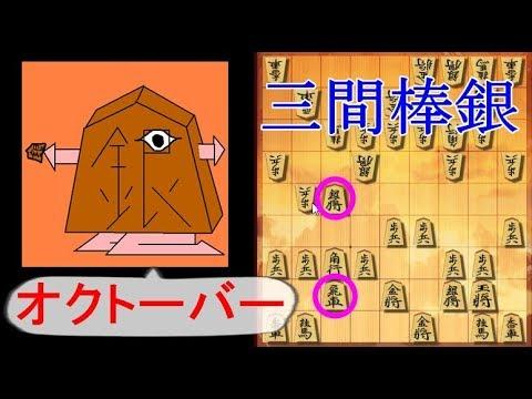 将棋 棋士 iq