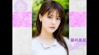 韓国で愛される日本人女優、藤井美菜。多くを語ることはありません。美...