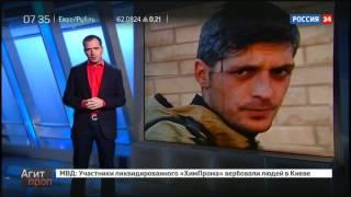 Агитпроп авторская программа Константина Семина. Последний выпуск от 11.02.17
