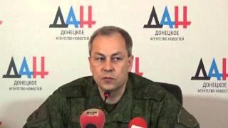 Э. Басурин: Макеевка пострадала от обстрелов