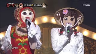 [King of masked singer] 복면가왕 - 'Matryoshka' VS 'Vietnamese girl' 1round - Just A Feeling 20180513
