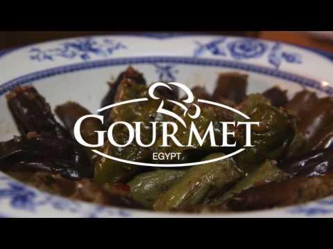 Baixar Gourmet Egypt - Download Gourmet Egypt | DL Músicas