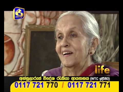 Life | Interview With  Iranganie Serasinghe - 03rd April 2016