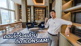 Bangkok's $3-MILLION apartment! - The Residences at MANDARIN ORIENTAL