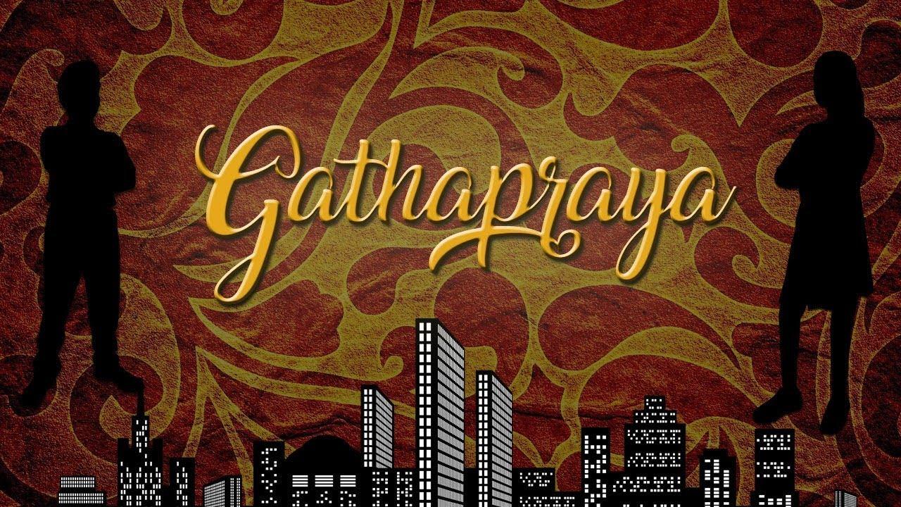 Hasil gambar untuk gathapraya