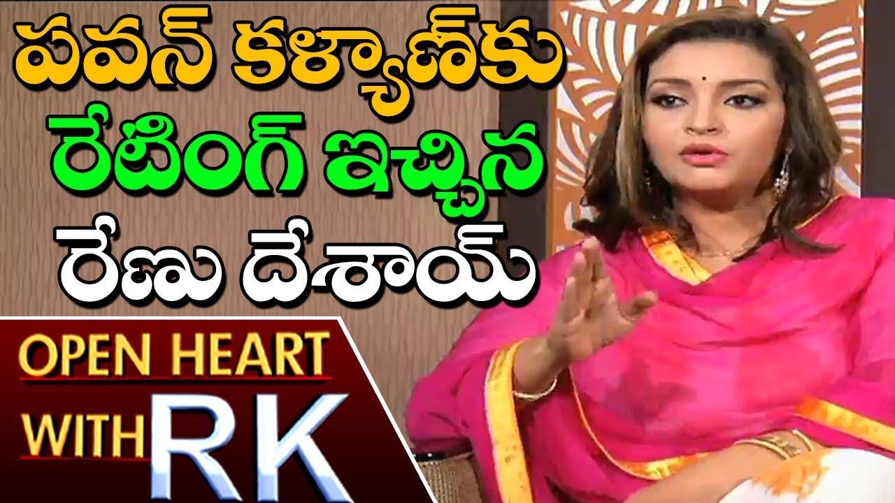 renu-desai-gives-rating-for-pawan-kalyan-as-husband-open-heart-with-rk-abn-telugu