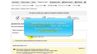 Возможности портала Tiu ru