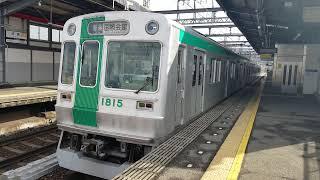 京都市営地下鉄10系 近鉄京都線 普通国際会館行き 伏見発車