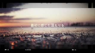 ゐづ - Traveler