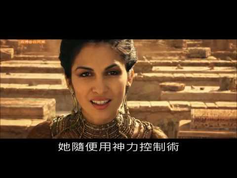 #293【谷阿莫】5分鐘看完2016電影《荷鲁斯之眼:王者争霸》